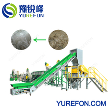 PP PE Films/Bags Plastic Crushing Washing Recycling Machine